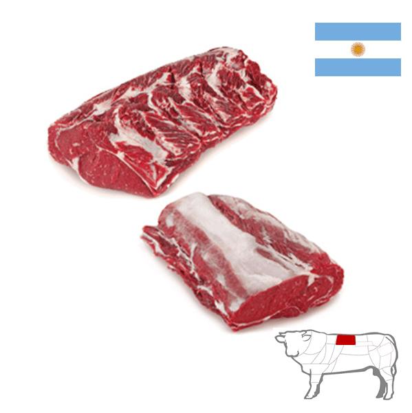 Entrecote bovino adulto Argentina 2/2,5 kg S/V