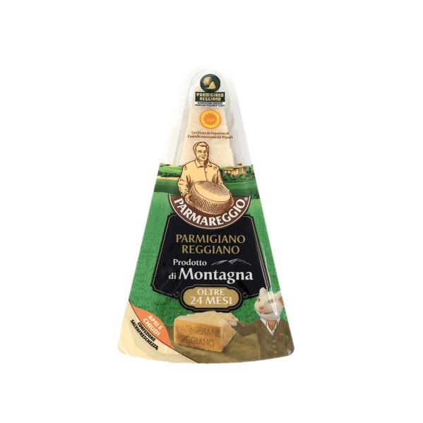 Parmigiano Reggiano 250g - Parmareggio